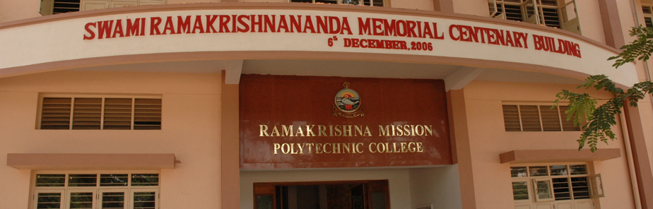 RKM Students Home Polytechnic College